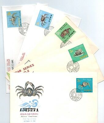Ryukyu 1968 - 69 SC 173 - 177 Tropical Crabs Coral Reef FDC Complete Set VF