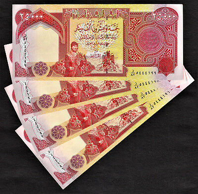 New Iraqi Dinar 4 X 25000 TOTAL 100,000 UNCIRCULATED (SHIP from CANADA)