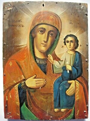 19th century Antique Russian Orthodox icon Mother of God