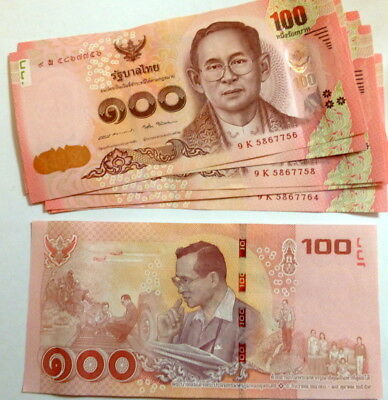 1 x 100 Thai Baht Thailand Banknote, 2017 Commemorative of Late King UnCir