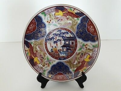Japanese imari plate beautifully designed sharp brilliant colours vgc