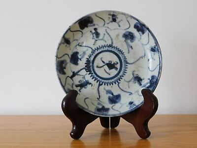 c.17th - Antique Chinese Blue & White Kangxi Lingzhi Porcelain Small Plate