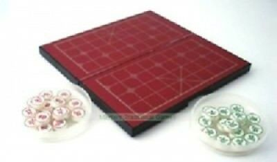 Magnetic Xiang Qi - Travel Chinese Chess Set. PLAYTODAY. Free Shipping
