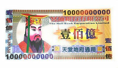 Chinese Joss Paper Hell Bank Note Ten Bill.10 x 5 IN. 20 PCS (Buy 3 Get 1 Free)