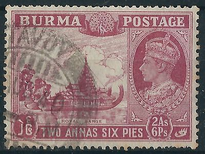 n161) Burma. 1938/40. Used. SG 25 2a6p Claret. Boats. Royalty