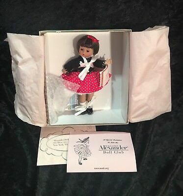 Madame Alexander 2005 Fall Friendship Luncheon Doll Complete w accessory MADC