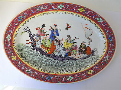 "Vintage Chinese/Japanese? Platter Scène Family on a Boat/Tree Red Mark 14.25"" L"
