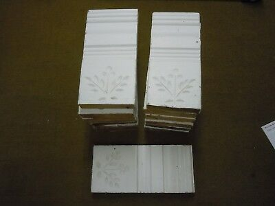 2 - Victorian Plinth Block 5 5/8'' X 12 1/4'' By 1 3/8'' Thick  12 Available