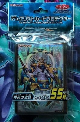 Yugioh Angel Paladin Arch-Parshath Duelist Card Sleeve 55 sheets