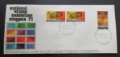 Singapore...1971 National Stamp Exhibition...fdc...