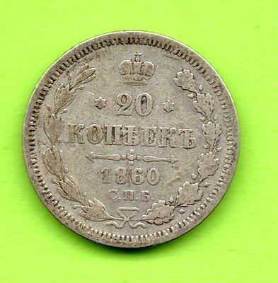 Russia Russland 20 Kopeks 1860 Silver Coin 689