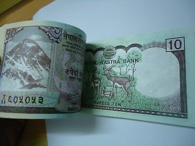 NEPAL 10 RUPEES 2012 P 70 UNC LOT 100 pcs BRICK 1 BUNDLE SCARCE A