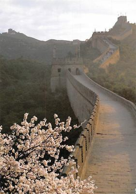 China Badaling (Eight Prominent Peaks) The Great Wall