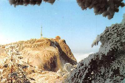 China Winter scene at the Golden Summit the pinnacle of Mount Emei