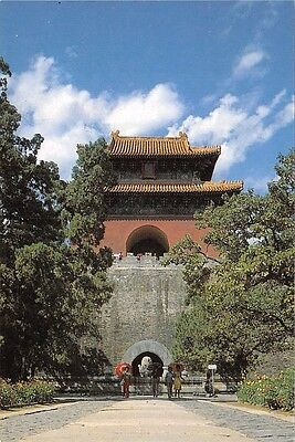 China A Tower at the Changling Mausoleum