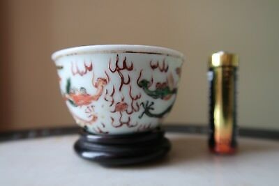 Rare Late Ming Wucai Dragons Chasing Pearl Tea Cup Chenghua marks EXC PROVENANCE
