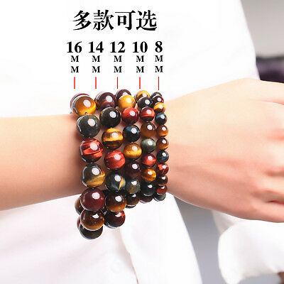 6mm-16mm Natural Colorful Tiger Eye Stone Gemstone Beads  Bracelet Bangle 7.5''