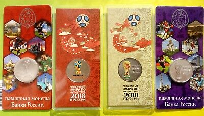NEW Russia 25 rubles 2017 2018 FIFA World Cup Football UNC In Blister 4 COINS !!
