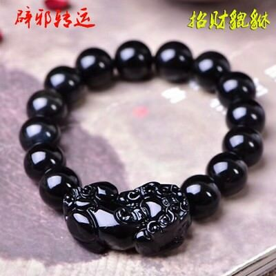Hot china Natural Black Gems Pi Xiu Round Beads  Bracelet