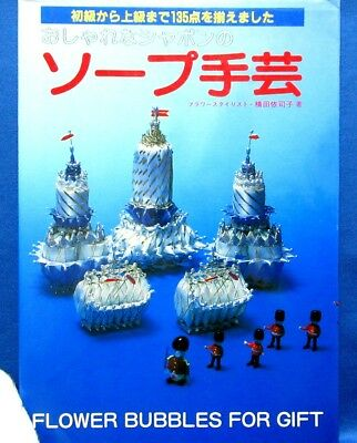 Beautiful Soap Craft Works /Japanese Handmade Craft Pattern Book