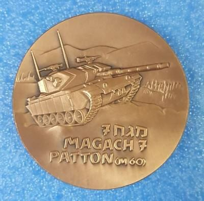 """ISRAEL MEDAL 2004 """"MAGACH 7""""  TANKS THAT MADE HISTORY SERIES BRONZE 70mm. 190gr."""