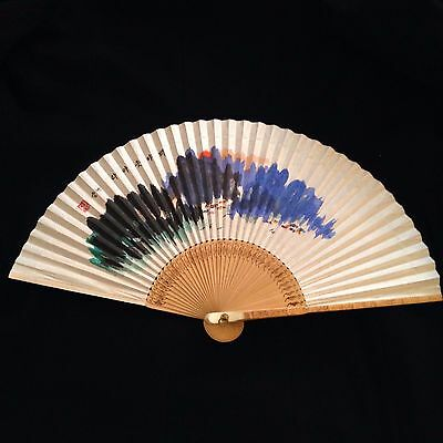 Vintage Korean Hand-Painted Folding Fan with Picture of Rising Sun