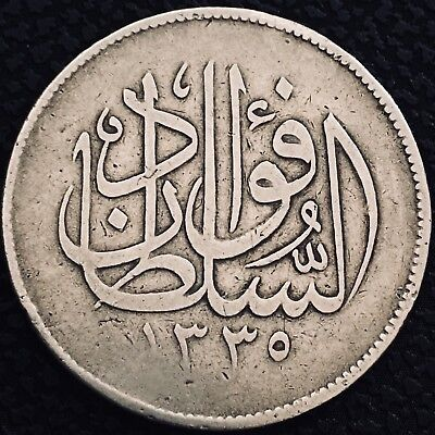1920 King Fouad, Egyptian 10 Piastres, Islamic Arabic Silver Coin, Egypt.