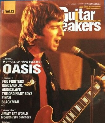 Japan Guitar Breakers Music Magazine 2005 Vol.13 Young Guitar Special Issue