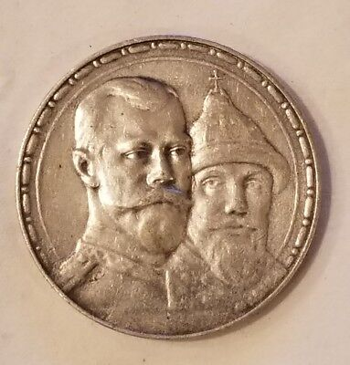 1613 - 1913 Russian 300 Years Romanovs Coin Excellent Condition Free Shipping
