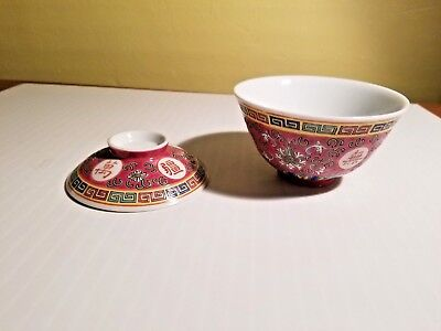 RICE BOWL Made in China Hand Painted VINTAGE BEAUTIFUL