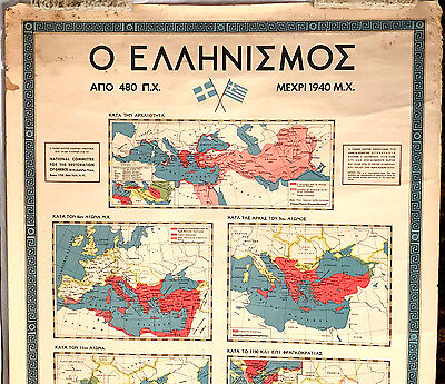 Rare WWII 1943 Greek Map - NATIONAL COMMITTEE for the RESTORATION of GREECE WW2