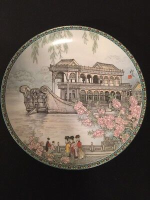 Bradford Exchange Imperial Jingdezhen The Summer Palace Collector Plate, COA Box