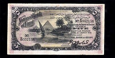 Egypt 5 pound 1918 ROWLATT SIGNATURE prefix W/26  pick#13  VF  SCARCE