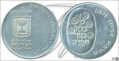 Israel - Coins circulation- Year: 1973 - number KM00070.1 - FDC 10 Lirot 1973