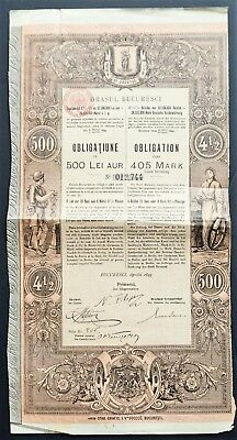 Romania - 4,5% City of Bucarest - Gold Loan 1895 - 500 Lei - Gold Bond -RARE-