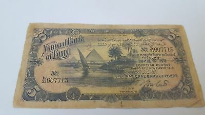 Egypt five 5 pounds 1918 banknote