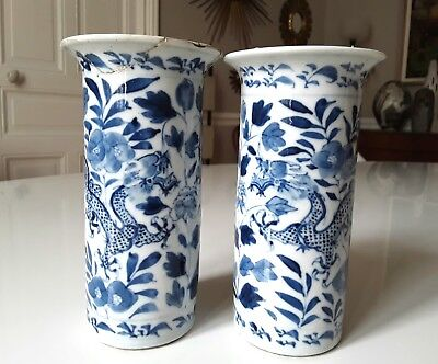 Paire de vases rouleaux chinois - Old Chinese porcelain rollers vases - Dragons