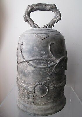 Antique old 18th Century CHINESE Qing Dynasty LARGE BRONZE Asian Temple BELL