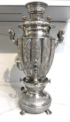 "Persian Solid Silver Samovar 84 Real Size 16.5"" Tall 3 Kg"