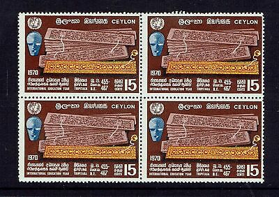 Ceylon   1970 International  Education Year ...manuscript...block Of 4...muh