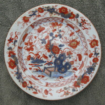 Antique Chinese export porcelain Imari plate ca1750 8.75in #11755 repaired & ANTIQUE CHINESE export porcelain Imari plate ca1750 8.75in #11755 ...