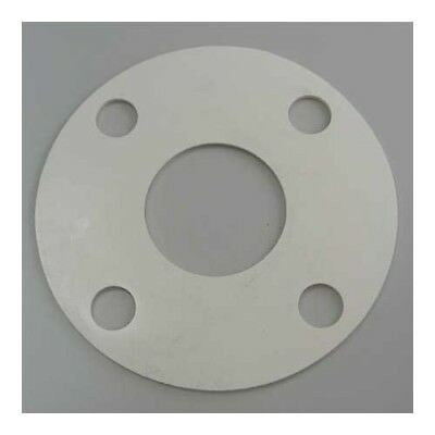 4CYU2 Flange Gasket, Full Face, 2.5cm , Nitrile. VALUE BRAND. Shipping is Free