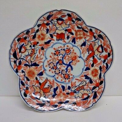 Vintage Japanese Imari  Five Lobed Scalloped Porcelain Dish Plate Figures Signed