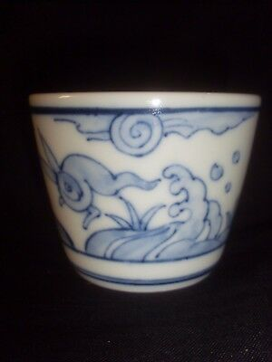 Chinese Blue & White Porcelain Hand Painted Cup w/ Rabbit Decoration - Signed