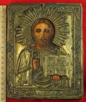 "Antique 19c Russian Orthodox Hand Painted Wood Icon ""Christ Pantocrator"" MSTERA"