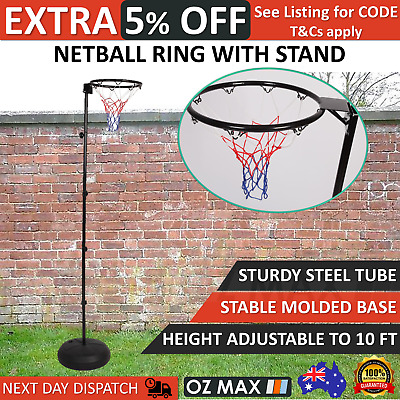 Height Adjustable Netball Stand & Ring Goal Hoop Portable Net Ball System Sports