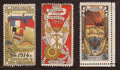 Russia - WWI  Saint Petersburg  1914  Charity Stamps