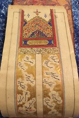 #MUSEUM BOOK KORAN Islamic Calligraphy POETRY zand Ottoman persian extremely old