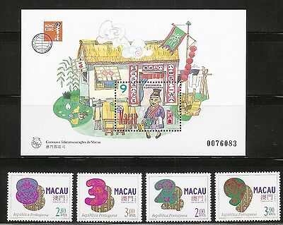 Macao SC # 855-859 Lucky Numbers, Hong Kong '97. Complete Set .MNH