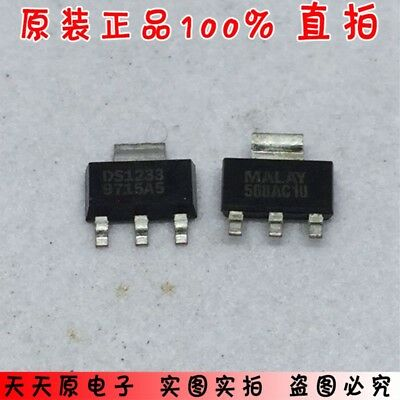 Fnl DS1233-5+ IC MICRO MONITOR 1233 TO-92-3
